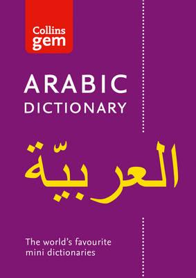 Pdf dictionary arabic picture