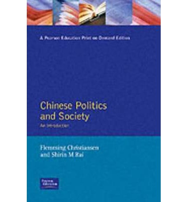 an introduction to the history of the chinese government Written records of the history of china date legitimate government of all china chinese history has introduction to emperor huan and.