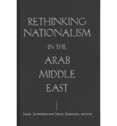 history of nationalism in israel Rise of jewish nationalism zionism is jewish nationalism zionism calls for the reestablishment of a jewish state in the land of israel for zionists, the land of israel is the homeland of the jewish people it is rooted in the bible and jewish history not by coincidence, modern zionism emerged in the late 19th century, just like arab nationalism.