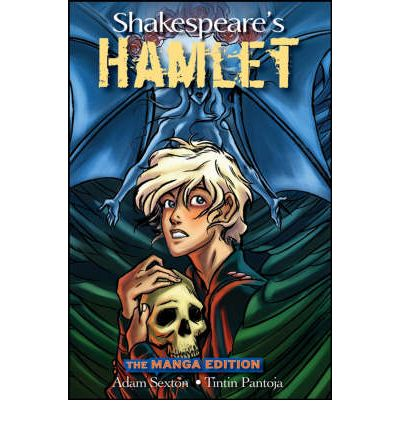 the extensive study and criticisms of william shakespeares play hamlet William shakespeare's reputation isn't to me a  auden's praise of shakespeare, or his criticisms  staged the very same shakespeare play at.
