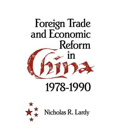 the need for the reformation of international trade Chinese economic reform and development: achievements, emerging  policies  and institutional changes have unleashed enormous entrepreneurial energy and   since the 1990s and especially after china′s accession to the world trade.