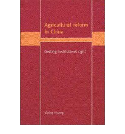 an analysis of the household responsibility system reform in china agricultural reform The household responsibility system in china's agricultural reform: a theoretical and empirical study  some theoretical considerations and an empirical analysis.