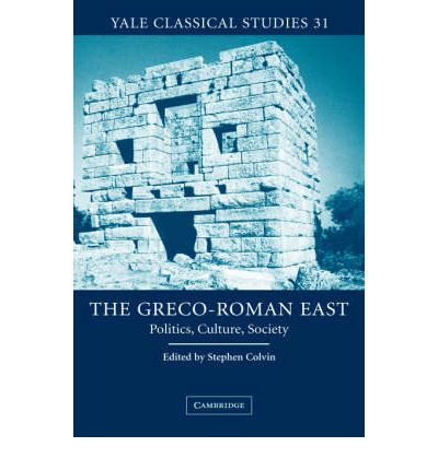 greco roman culture essay Division of the roman empire – in order to maintain control and improve administration, various schemes to divide the work of the roman emperor by sharing it between individuals were tried between 285 and 324, from 337 to 350, from 364 to 392, and again between 395 and 480.