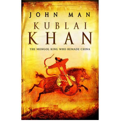 negative capability within kubla khan British literature ii -- romantic exam  53  who wrote kubla khan, the rime of the ancient mariner  a poem is the expression of negative capability,.