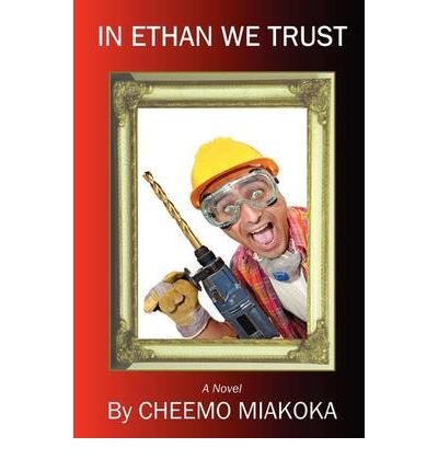 In Ethan We Trust