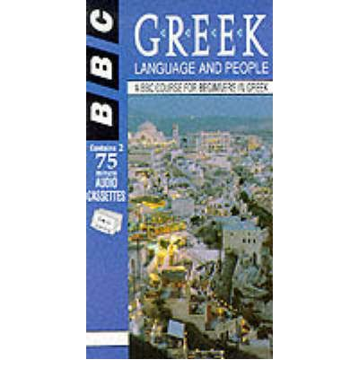 the study of modern greek language Since the fall of 1990, the greek institute has been offering a full range of greek language courses including ancient, new testament, and modern greek we provide students with an opportunity to study greek in a supportive, yet academically challenging environment.