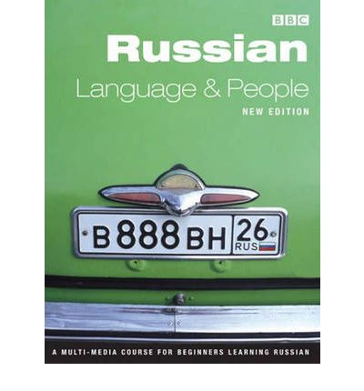 Used For Russian Language 10