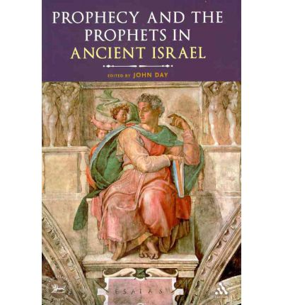 essays on ancient israel