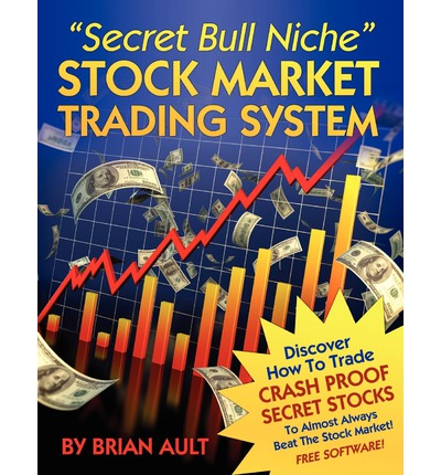 What is trading system in stock market