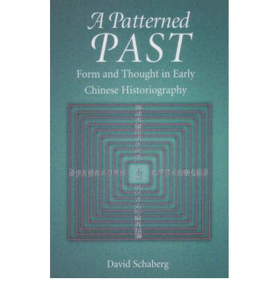 A Patterned Past