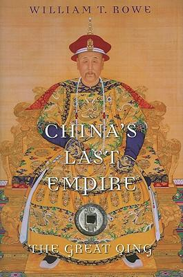 China's Last Empire