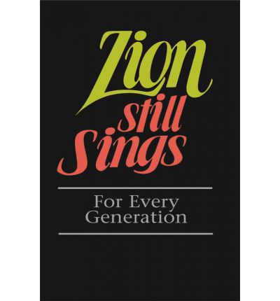New Zion Spirituals, The - We Are Living In A Mean Old World / I'm Going To Lay Down These Heave Burdens