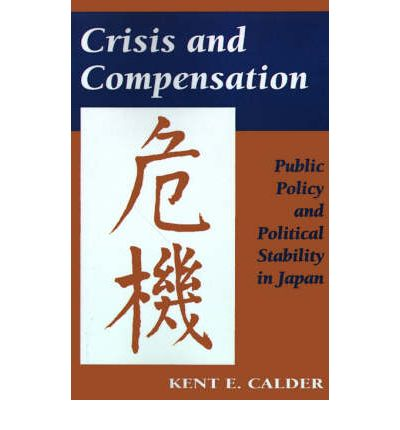Crisis and Compensation