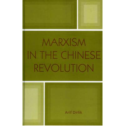 essays on marxism However, despite the affect that marxism has had on modern political agendas,  the theory now resembles a fallen giant this essay will argue.