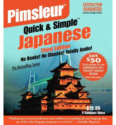 Pimsleur Japanese Level I II III IV Gold edition, 64 cd comprehensive course