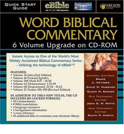 The Wbc 6-Volume Upgrade CD-ROM
