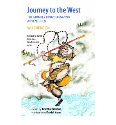 Custom Journey to the West Essay