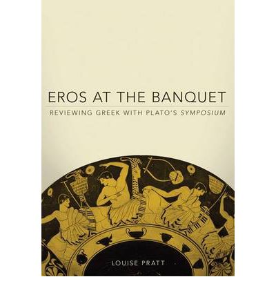 accounts of eros in plato s symposium Sample essay topic, essay writing: the accounts of eros in the symposium - 1661 words the accounts of eros in the 'symposium'the word love carries with it.