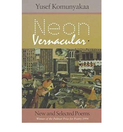 an analysis of the poem roll call by yusef komunyakaa Pleasure dome new and collected poems yusef distinguished books and five others—over two and a half decades of komunyakaa's roll call download.