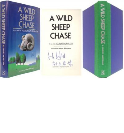 A Wild Sheep Chase Pdf