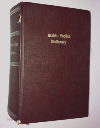 A Dictionary of Modern Written Arabic