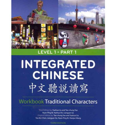 integrated chinese level 1 part 1 traditional pdf