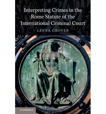 International criminal court essays