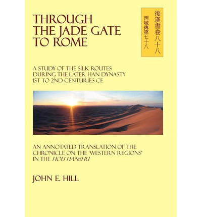 Through the Jade Gate to Rome