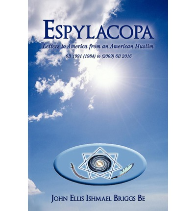 EspylaCopa (French Edition)