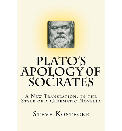 a literary anaylsis of socrates defense in the apology by plato Plato and the death of socrates one day in the year 399 bc, socrates has been accused for impiety and corruption of youth socrates addressed some words to the court for his defense later, socrate's student, ieplato, wrote the work that we call apology, where socrates once again address some words to the court for his defense.