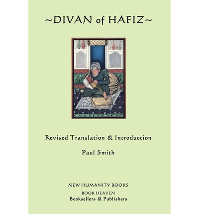 divan of hafiz paul smith 9781468079364