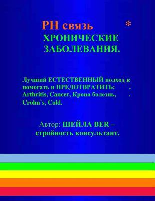 Healing health   All Ebooks Download Free