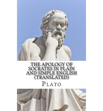 the literature in the apology of socrates by plato Apology by plato translated by benjamin jowett socrates' defense  that  showed me in an instant that not by wisdom do poets write poetry, but by a sort of .