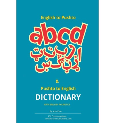 Bilingual multilingual dictionaries | Free ebooks from our