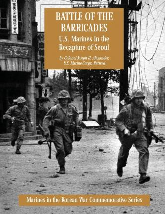 Korean war | Sites For Download Of Free Books