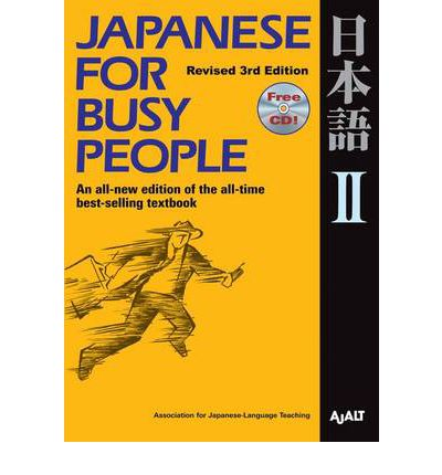 japanese for busy people 2 pdf