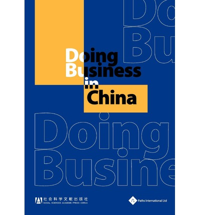 case of doing business china This edition of establishing a business in china was produced by a team of  in  any case, an ro is not permitted to make profit it may only be used to facilitate.