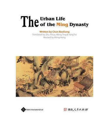 The Urban Life of the Ming Dynasty