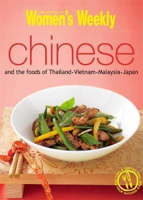 Chinese and the foods of thailand vietnam malaysia and japan pdf chinese and the foods of thailand vietnam malaysia and japan pdf download book lets get read or download it because available in formats pdf kindle forumfinder Choice Image