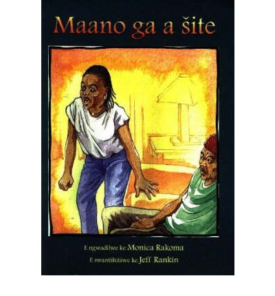 Maano Ga a Site: Level 1 (Equivalent to Gr 1-3)