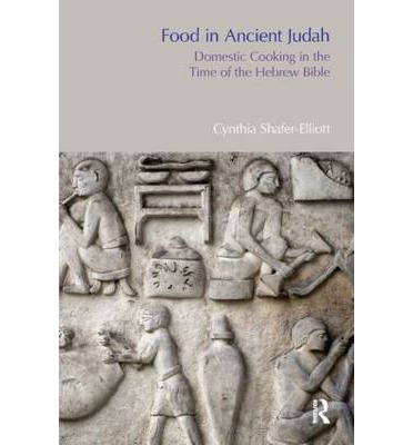 Food in Ancient Judah