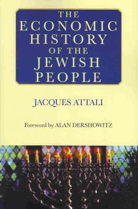 Essays in jewish social and economic history