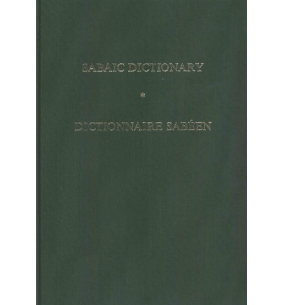 Dictionaries languages | Free Ebooks Download Available Now