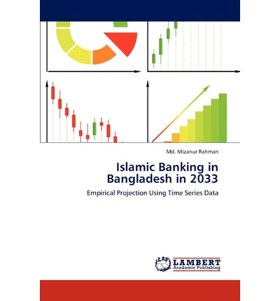islamic banking in bangladesh Discussion on islamic monetary policy instruments md abdul awwal sarker general manager research department bangladesh bank april 16, 2015 1.