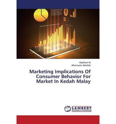 the marketing implications of the buyer The box encloses the characteristics of buyer and their decision making process which helps the buyer to decide and response 21 explanatory examples (marketing and managerial implications) 211 dettol (reckitt benckiser.