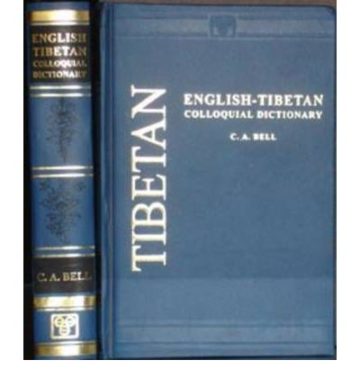 English-Tibetan Colloquial Dictionary