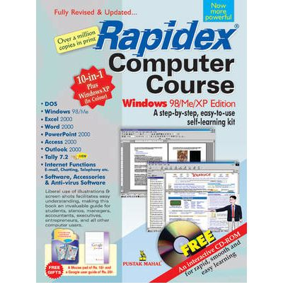 Rapidex Computer Course : Computer Learning Made Easy