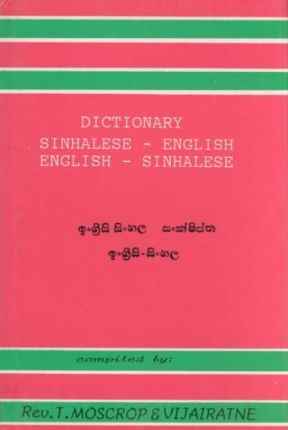 Sinhalese-English and English-Sinhalese Dictionary