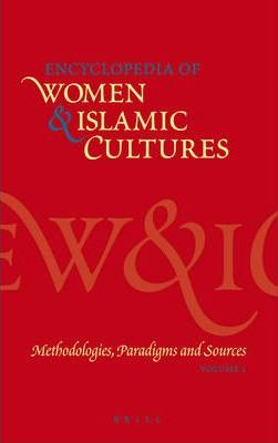 women in islamic cultures essay For generations, islamic teaching has been dominated by the taqlid tradition, the  imitation of what clerics determined as fixed duties in religious.