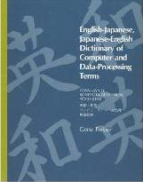 English-Japanese Japanese-English Dictionary of Computer and Data-Processing Terms